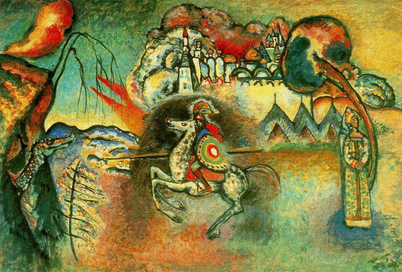 famous painting st. georg und  der  Drache  of Wassily Kandinsky