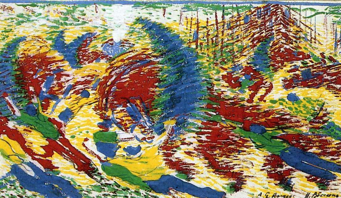 famous painting Die Stadt erhebt sich of Umberto Boccioni